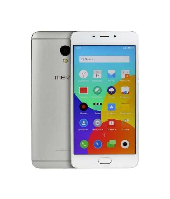 Meizu M3E Silver