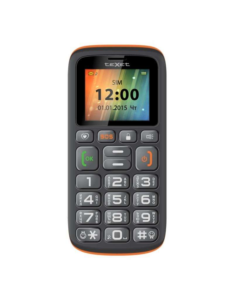 Аккумулятор ASUS ZenFone Go (4.5) ZC451TG B11P1415 Partner 1600mAh ПР037774